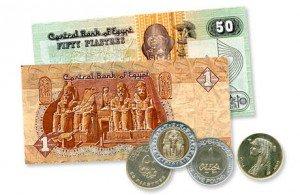 Деньги Египта: мелкие купюры и монеты