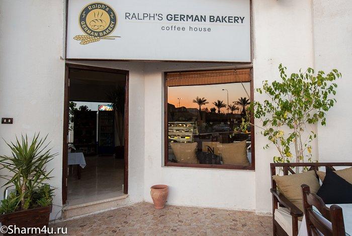 Кафе булочная в Шарме