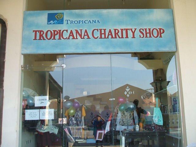 Благотворительный магазин в Шарме в помощь детям, больным раком