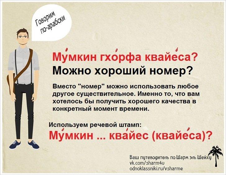 mariya-kozhevnikova-trahaet