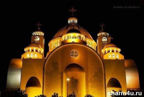 Христианская церковь в Шарм эль шейхе