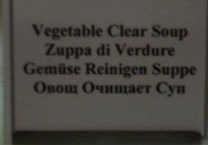 смешное меню в отеле египта 9