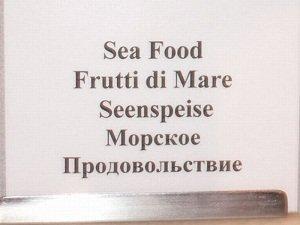 смешное меню в отеле египта 10