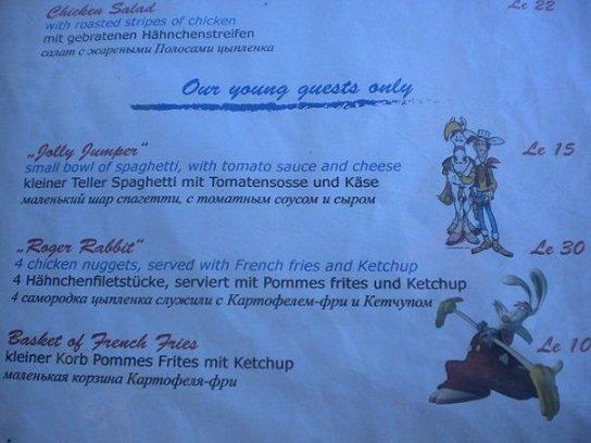 меню в кафе египта