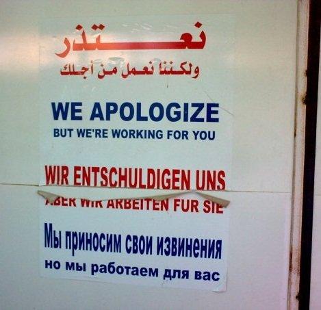 Смешная вывеска в Египте